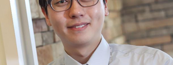 Ryan Han, DC, LAC, MSOM
